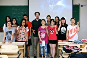 Film Class 3