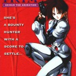 Iria_-_Zeiram_the_Animation