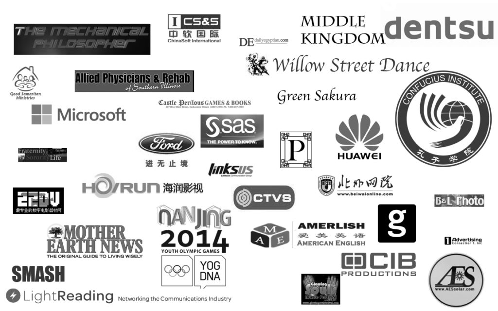 Wall of Partners 2016